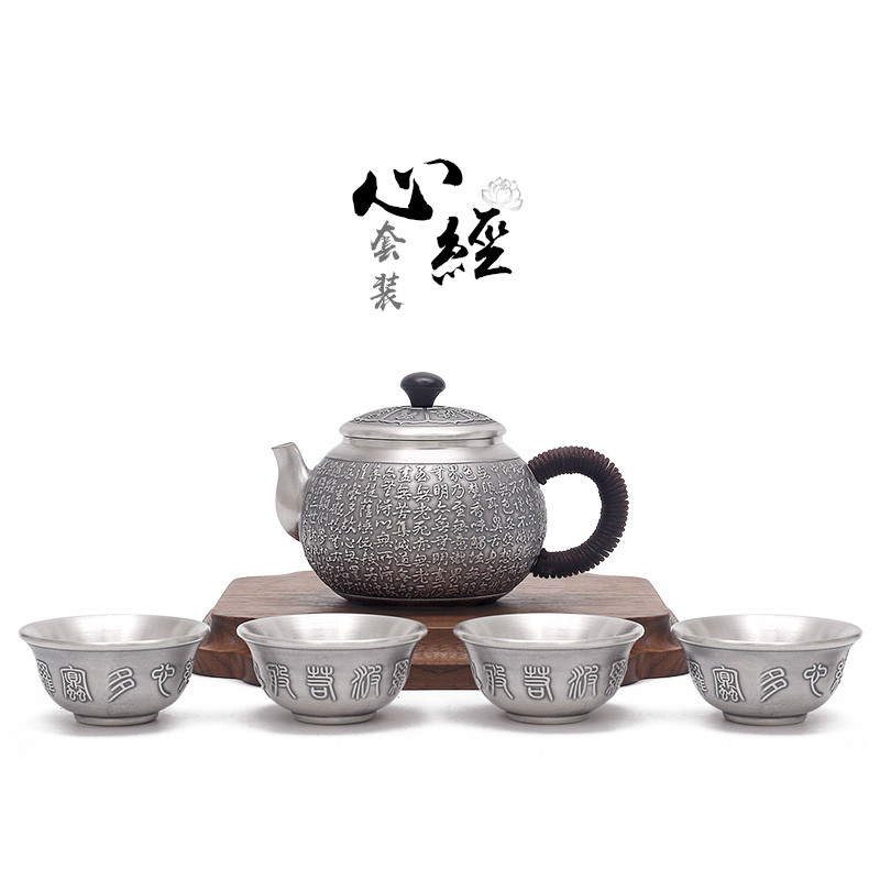 Silver Tea Set Sterling Silver 999 Set Heart Sutra Water Tea Set Home Kung Fu Tea Set Silver Bubble Teapot Silver Cup