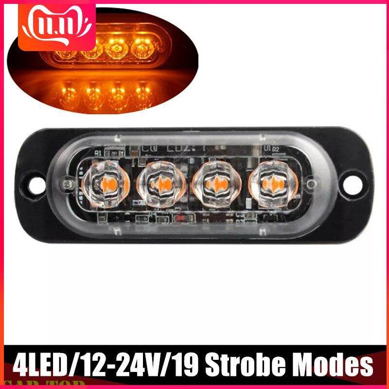 Strobe LED Truck Side Marker Lights 4 LED Amber Truck Emergency Beacon Light Flash Strobe Warning Lamp 12V