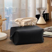Коробка из искусственной кожи для салфеток для лица, держатель для салфеток, органайзер, сумка, бумажное полотенце, диспенсер, контейнер для домашнего офиса, украшение автомобиля