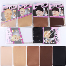 24 pieces (12 packs) Wig Cap Free Size Cap Wig Making Hairnet Weave Stretch Mesh Stocking Cap Wig Hair Nets