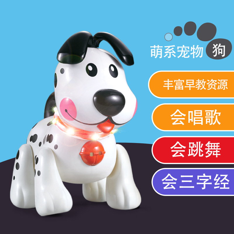 Yi Er Le 66001 Remote Control Smart Pet Small Spot Singing Dancing Educational Early Childhood Accompany CHILDREN'S Toy
