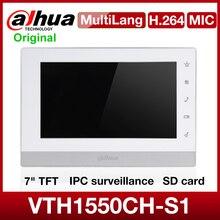 Dahua VTH1550CH S1 oryginalny angielska wersja wideodomofon 7 cal kryty POE Monitor z ekranem dotykowym z logo potrzebujesz VTH1510CH S1