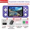 RG351P Purple 64G