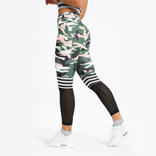 Printing Women Gym Leggings Yoga Pants Elasticity Breathable Running Fitness Push Up Tight Sportswear цена 2017