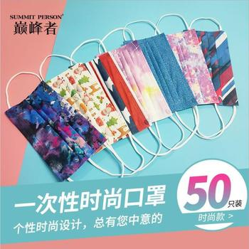 ffp2 mask Disposable Face Mask Industrial 3Ply Ear Loop Reusable Mouth Cover Fashion Fabric Masks face cover mascarilla new 1