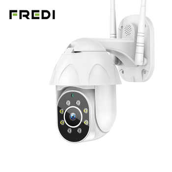 FREDI Auto Tracking Outdoor IP Camera 1080P Speed Dome Surveillance Cameras Waterproof Wireless WiFi Security CCTV Camera YCC365 - DISCOUNT ITEM  22 OFF Security & Protection