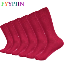 Men's Socks Solid Color Combed Cotton Socks Red Long Fashion Paired Casual Socks Men 10 pair lot men business combed cotton socks breathable socks casual solid fashion socks