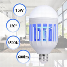 2 in 1 mosquito killer 15W LED Bulb anti mosquito killer lamp 110-220V E27 Electric Trap Light insect killer 600lm 6500K 2019(China)