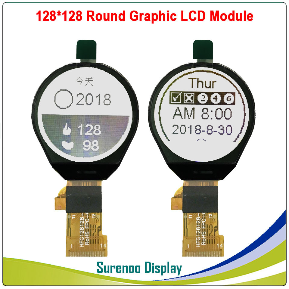 128128 128*128 Round Graphic Serial SPI COG Matrix LCD Module Display Screen Build-in IST7920 Controller