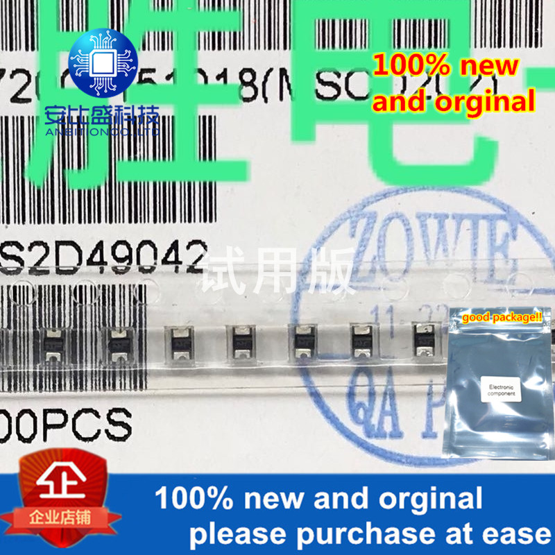 25-50pcs 100% New And Orginal MSCD202 2A20V SOD323 Silk-screen L2  In Stock