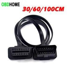 30/60/100CM 플랫 + 얇은 국수 16 핀 소켓 OBD OBDII OBD2 16Pin 남성 여성 자동차 스캐너 확장 케이블 8 코어 커넥터