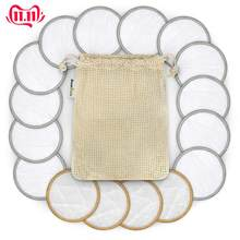 16pcs/set Cotton Rounds Reusable Chemical Free Cotton Pad Washable Makeup Remover Cotton Pad For Sensitive Skin Daily Cosmetics(China)