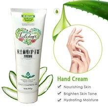 Зимний увлажняющий ароматный крем для рук с вазелином витамином
