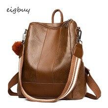 Ladies bagpack transparent backpack Brand Solid Pu Zipper Lock Black Retro school bags for teenagers LKJ17L travel rucksack