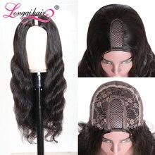 Недорогие парики с U-образной частью, 100% человеческие волосы, бразильские волосы, волнистые волосы, натуральный парик без повреждений, парик...