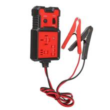 12V Portable Electronic Automotive Cars Relay Tester Testing Tool Battery Checke