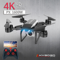 FPV RC Drone 4k Camera 1080 HD Aerial Video dron Quadcopter RC helicopter toys for kids Foldable Off Point Flying gps drones toy