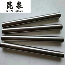 factory sell directly High purity 99.95% tungsten rod/bar in different size