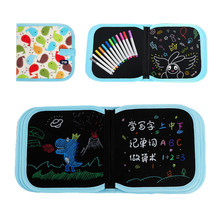 Kids Portable Soft Chalk Board Drawing Book Drawing Board With Water Chalk Life Coloring Book DIY Blackboard Painting(China)