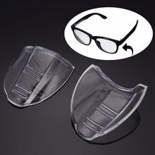 Newly 1 Pair Universal Flexible Side Shields Safety Glasses Goggles Eye Protection 999