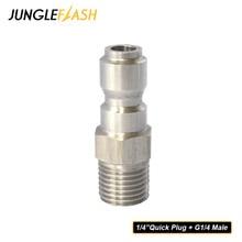"JUNGLEFLASH בלחץ גבוה מכונת כביסה המכונית מכונת כביסה שלג קצף לאנס מתאם מחבר 1/4 ""שחרור מהיר Plug התאמה G1/4 זכר"