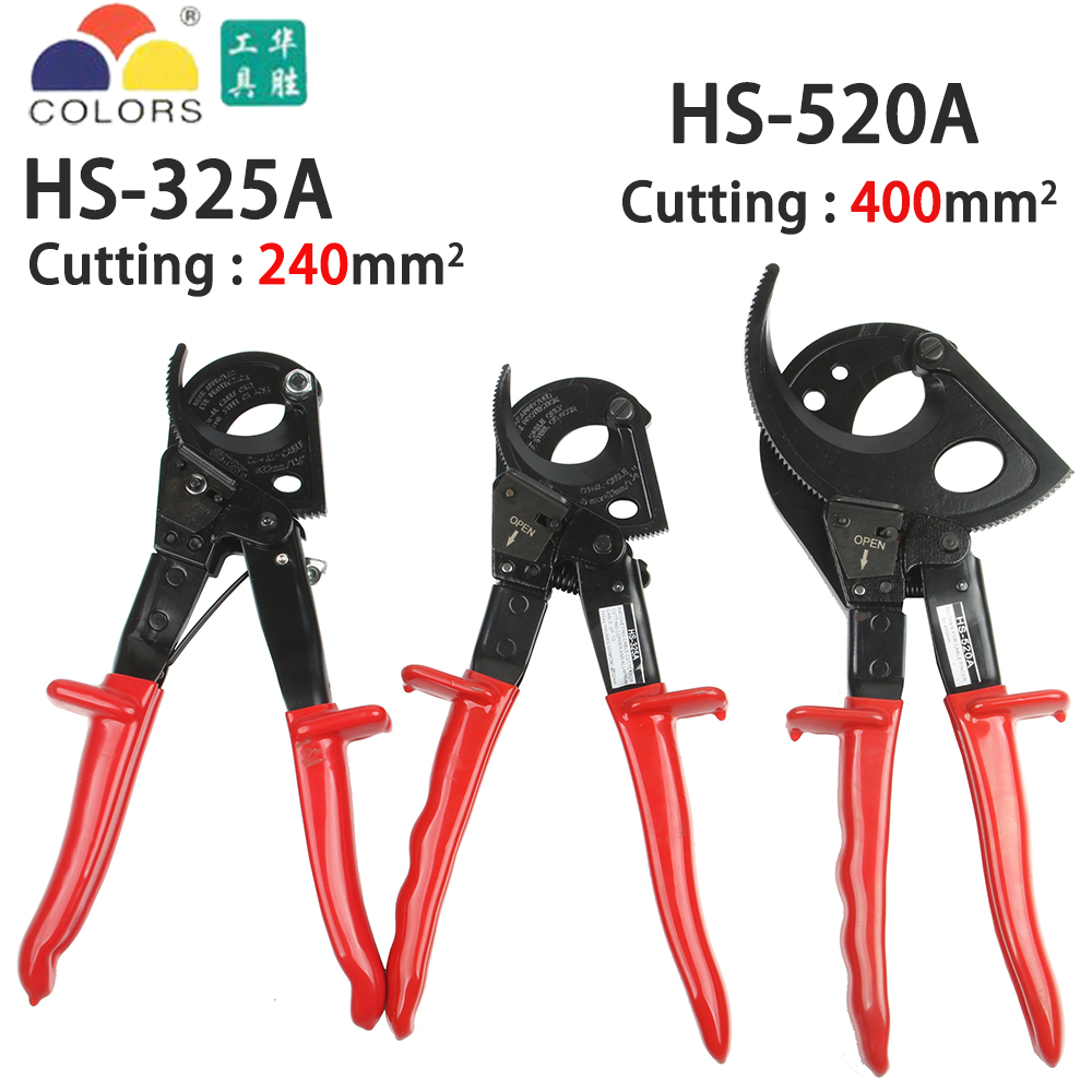 HS-325A 240mm HS325A Hand Ratchet Cable Cutter Plier Ratchet Wire Cutter Plier Hand Tool Hand Plier For Large Cable