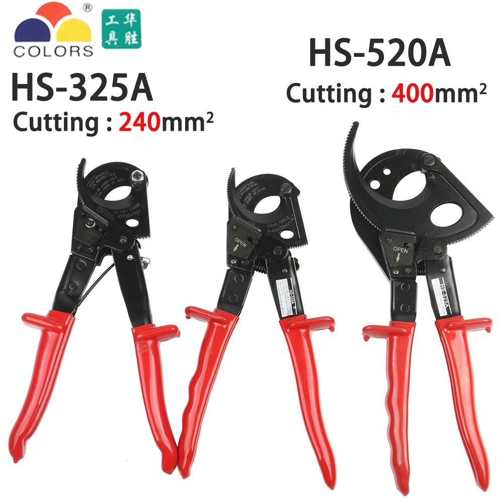 HS-325A 240mm HS325A Hand Ratchet Cable Cutter Plier Ratchet Wire Cutter Plier Hand Tool Hand Plier For Large Cable