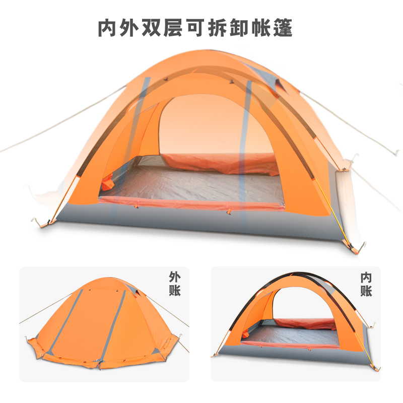 Camping camping tent outdoor 3 4 people double aluminum pole windproof rainstorm with snow skirt wild tent in Tents from Sports Entertainment