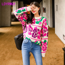 2019 winter new Korean version of temperament casual loose knit jacquard base fashion sweater women