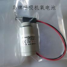 Analityczny przemysłowy Vera TBird VIASYS VELA tlenowy akumulator PSR11 75 KE4 czujniki tlenu PSR 11 75 KE4 PSR 11 75 KE4