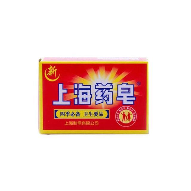 90g Red China Medicated Soap Conditions Acne Psoriasis Seborrhea Eczema Anti Fungus Bath Healthy Soap Slimming Body Cream 4