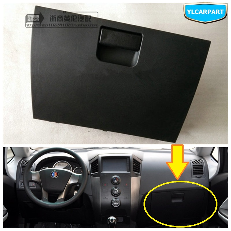 For Geely GC5 Geely515 SC5 GC5 HB Hatchback Car glove box|Manual Transmissions & Parts| |  - title=