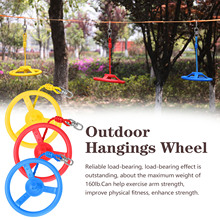 Hangings Wheel Children Outdoor Sport Toys Turntable 360 ° Rotary Table Steering Wheel Arm Strength Backyard Training Equipment