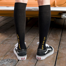 Letters Embroidery Woman Stockings Solid Color Cotton Autumn Winter Midi Female Socks Breathable Slim Girl Lady Women