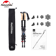 Naturehike fibra de carbono pólos trekking telescópica dobrável varas com alça cortiça ultraleve caminhadas vara nh20ds003