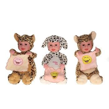 30cm Peek A Boo Animal Play Hide & Seek Lovely Cartoon relleno niños cumpleaños regalo de Navidad lindo juguete de peluche musical eléctrico para niños