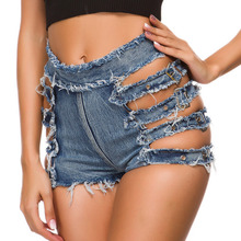 Summer Sexy Jean Shorts for Women Clubwear Denim Ripped Hole Short Jeans Mini Skinny Club DJ Dance Bandage