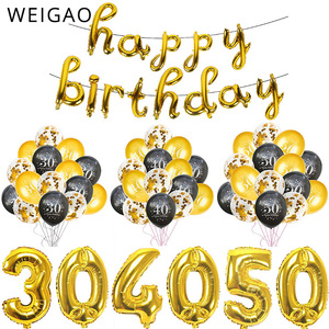 30th 40th 50th 60th Latex Confetti Balloon Happy Birthday Party Decorations Adult 30 40 50 60 Years Happy Birthday Supplies