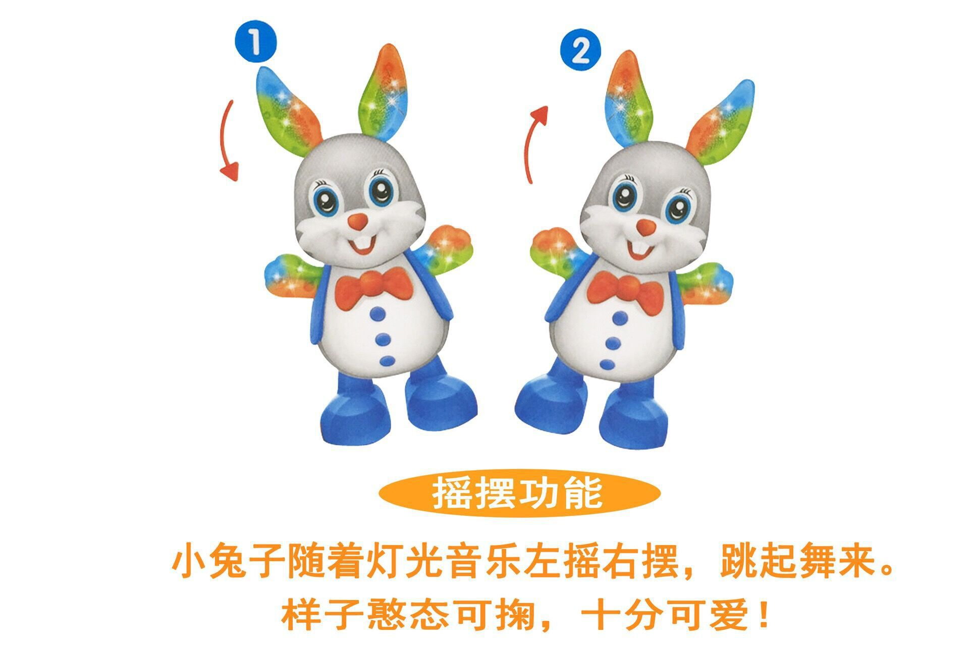 New Style Stall Hot Selling Electric Glowing Toy Singing Dancing Walk Eyes Rotation Sway Bunny