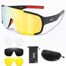 Солнцезащитные очки poc aspire для мужчин и женщин поляризационные