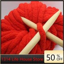 250 г крючком одеяло шерсть Толстая Исландская пряжа ручной