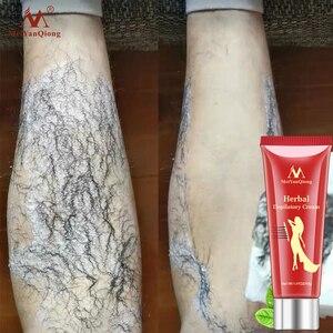 Image 4 - Унисекс травяной крем для удаления волос безболезненное удаление волос удаляет подмышку ног Уход за телом нежный не стимулирующий удаление волос