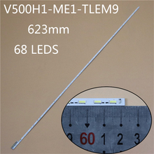 TV LED Array Light Bar For Toshiba 50L3400U 50L1400U 50L2400U LED Backlight Strip Matrix Kit LED Lamp Lens Bands V500HJ1-ME1