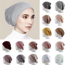 Внутренняя шапка для хиджаба, мусульманский тюрбан, мусульманский платок под шапочкой, 53 цвета, Мягкий трикотажный эластичный хиджаб, Шапка...