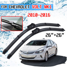 For Chevrolet Volt Mk1 2010 2011 2012 2013 2014 2015 2016 Accessories Car Front Windscreen Wiper Blades Brushes Cutter
