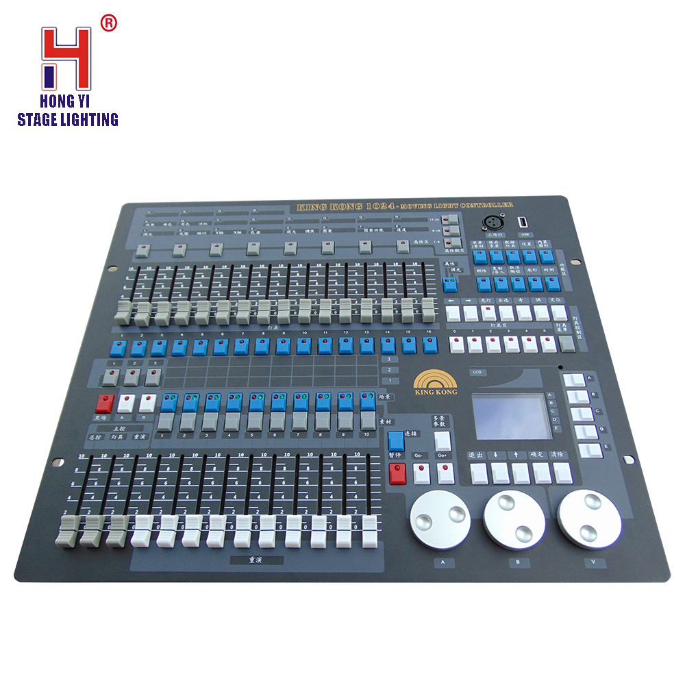 Multi-function Stage DMX 1024 Console Suitable For A Variety Of Products