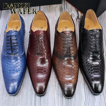 Fashion Men Dress Leather Shoes Snake Skin Prints Classic Style Wine Blue Coffee Black Lace Up Pointed Men Oxford Formal Shoes men leather shoes snake skin prints mens business dress classic style brown black lace up pointed toe shoes for men oxford shoes