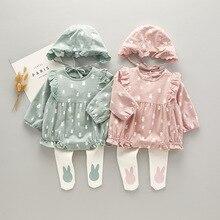Для младенцев осенняя одежда костюм 6 новорожденных Одежда для детей 0-1 лет Для мужчин и Для женщин на ребенка от 12 месяцев Детские комбинезончики; сезон весна-осень; 3
