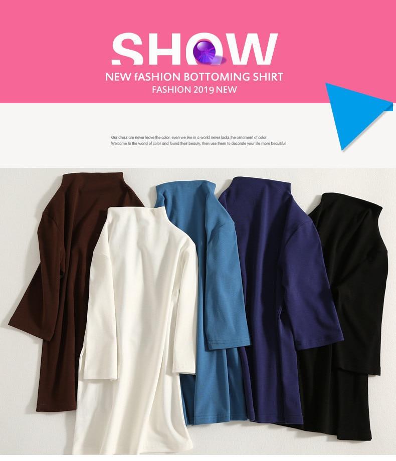 MRMT 2021 Brand Womens Half High Collar T-Shirt Mid-sleeved T Shirt For Female Woman Clothing New Thin Tops Womens T-shirts 5