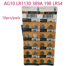 New 10pcs 1.55v AG10 LR1130 389A 198 LR54 Button Batteries 189 LR54 Cell Coin Alkaline Battery SR54 389 189 For Watch Computers